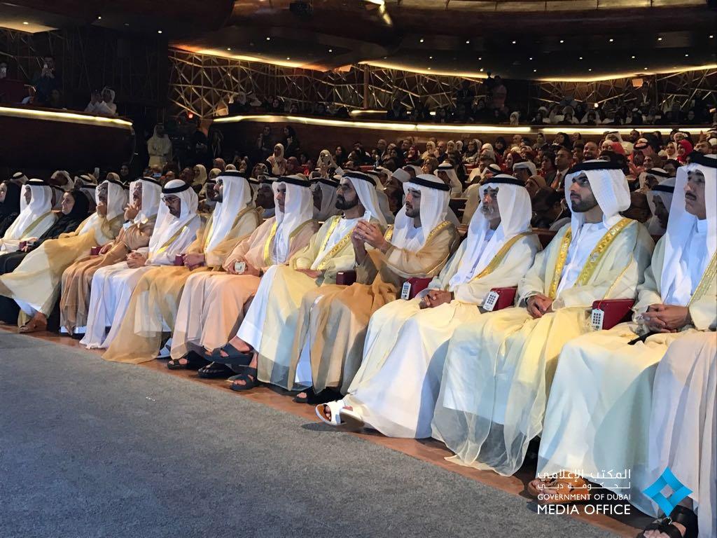 مدرسة الإيمان بمملكة البحرين تفوز بلقب المدرسة الأكثر تميزاً في الوطن...