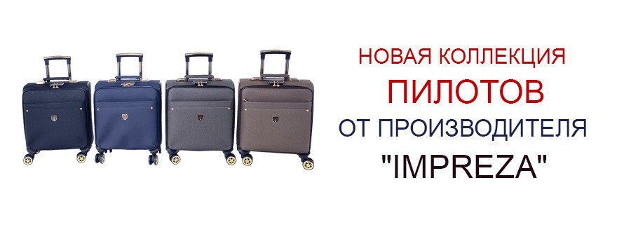 New receipts of products in  http://www. more-chemodanov.ru  &nbsp;   #sea_suitcases #followback #Autumn #LikeForLikes #likeforfolow #Like #LIKEY #LIKEs<br>http://pic.twitter.com/E1kVKrkaRJ