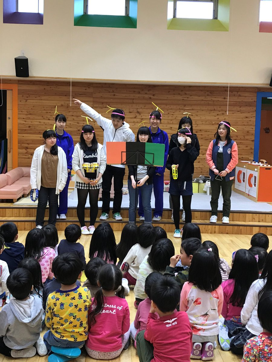 学校 中等 教育 札幌 開成