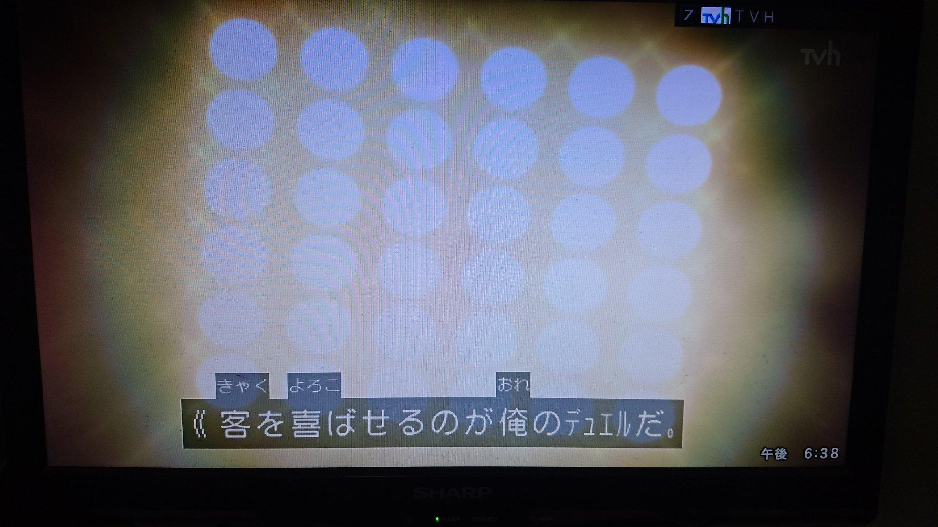 #yugioh #VRAINS  トマト「ちょっ!?」 https://t.co/J4IyJ0BZNM