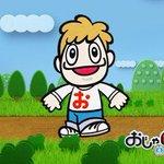 テレビはじまるよーおじゃMAP!!はじまるよーイソゲマダマニアウおじゃ慎吾MAP!!!!!#おじゃマ…