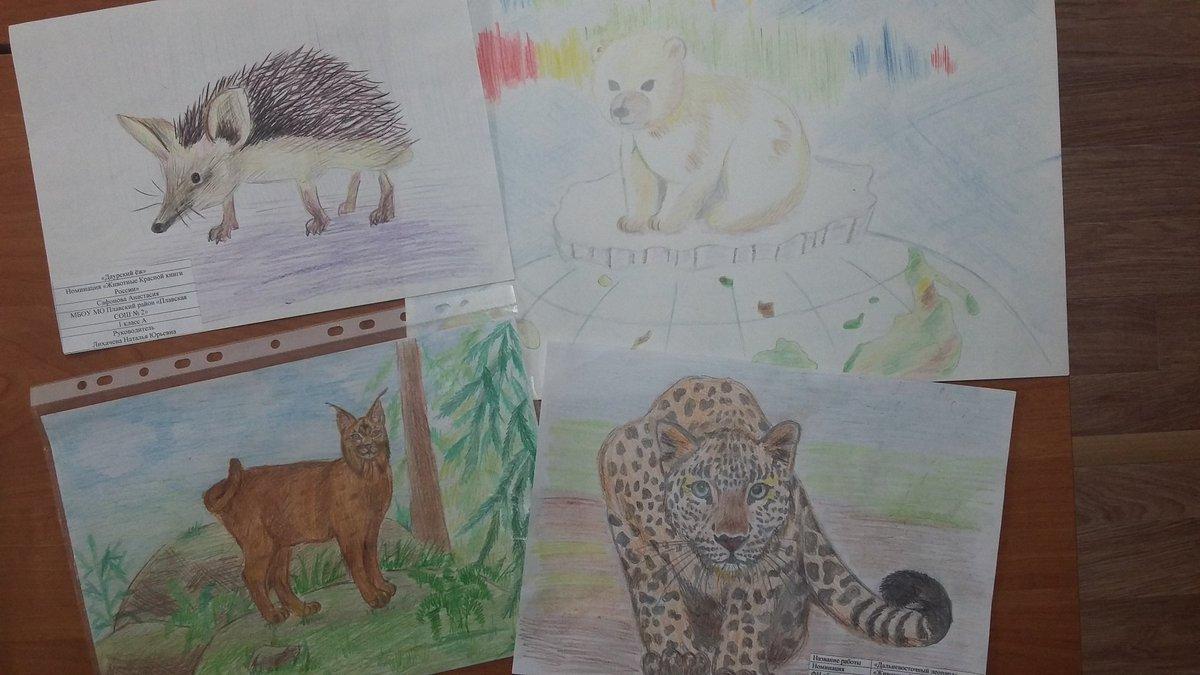 плакат о животных занесенных в красную книгу россии все было