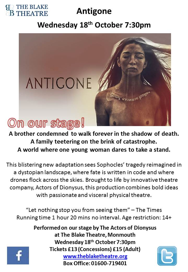 Antigone looking glass theatre manhattan
