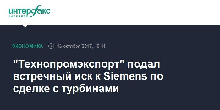 Заявление о признании носителя русского языка московкой области