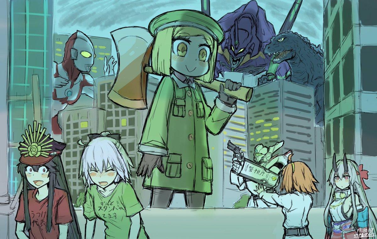 もしも巨影都市にカルデアが介入したら バニヤンが大活躍しそうな図 #FateGO #FGO