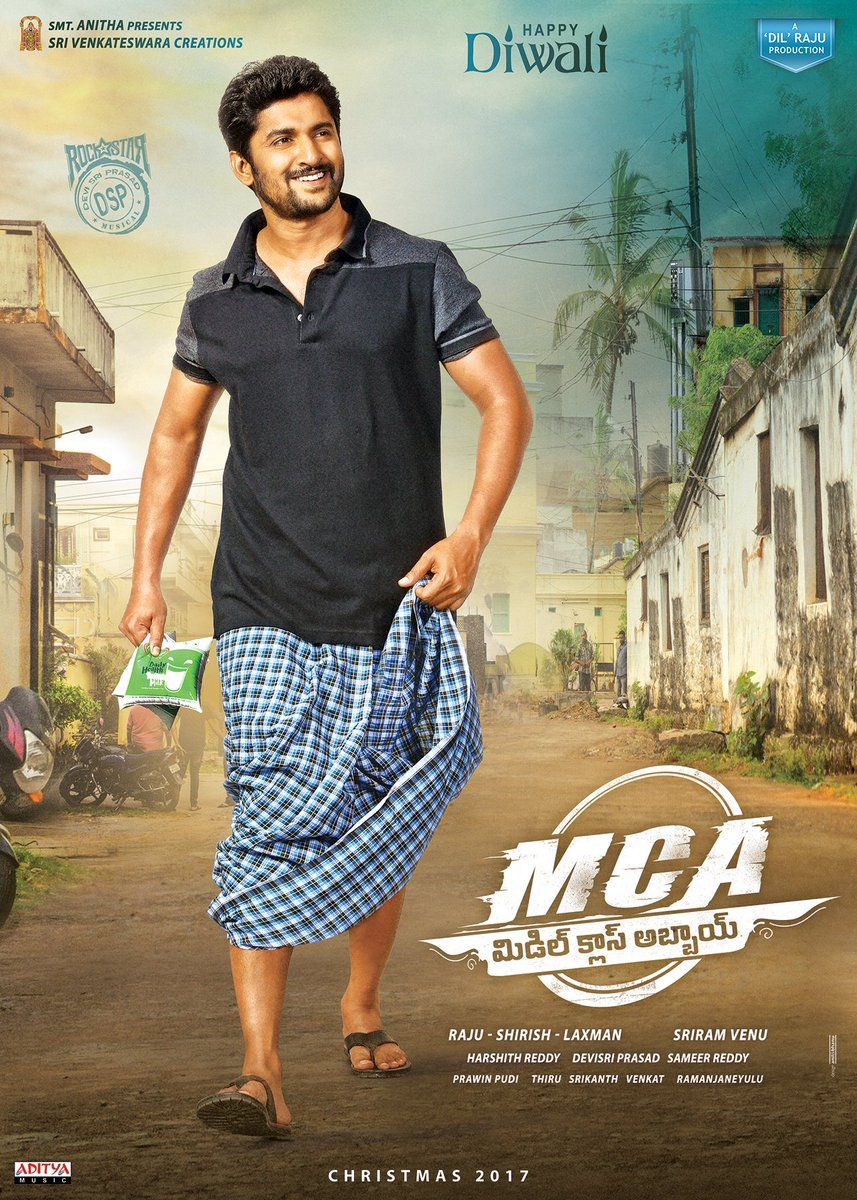 mca first look poster