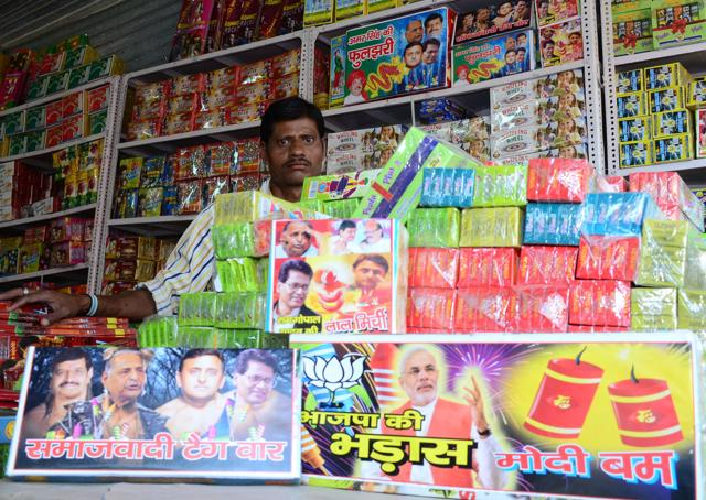 #Diwali  | How toxic are your favourite firecrackers? Find out here  http:// read.ht/BMzI  &nbsp;   @GurmanBhatia #Interactive <br>http://pic.twitter.com/kksWiREl1H