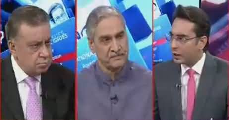 Ho Kya Raha Hai – 18th October 2017 - PPP's Political Future thumbnail
