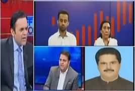 Off The Record  – 18th October 2017 - Will Imran Khan Be Disqualified thumbnail