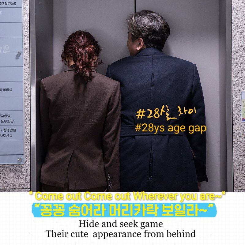 #ParkShinHye #Silence #Blackened_Heart #Behind_Scene &quot;Age gap? Come on-&quot; - CJ Entertainment<br>http://pic.twitter.com/Jren0fv8Ok