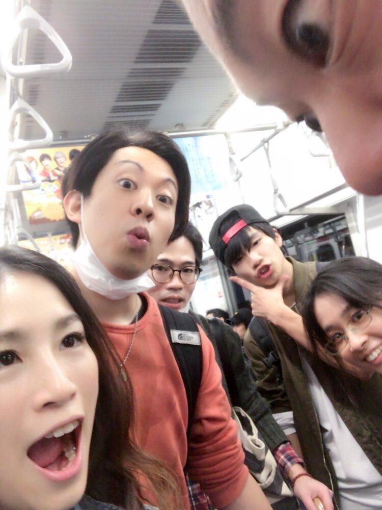 乃木坂駅着いてすぐに来た電車に乗ったら、逆方向だった輩が数名。(カブこと小山しゅーへー・たかと・ちほ)  疲れてんのかなぁ。笑  明日もチケットあるので、是非是非っっっ  #風のうた #リングアナ #女優 https://t.co/IvpSVGKWR1