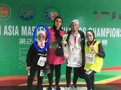 #FatemehHeshmati 81YearsOld #Iranian #woman won #Gold @ #China&#39;s #Athletics Games  http:// ifpnews.com/exclusive/81-y  &nbsp;  … @IranFrontPage #IranianWomen<br>http://pic.twitter.com/h9pKhXPd7w