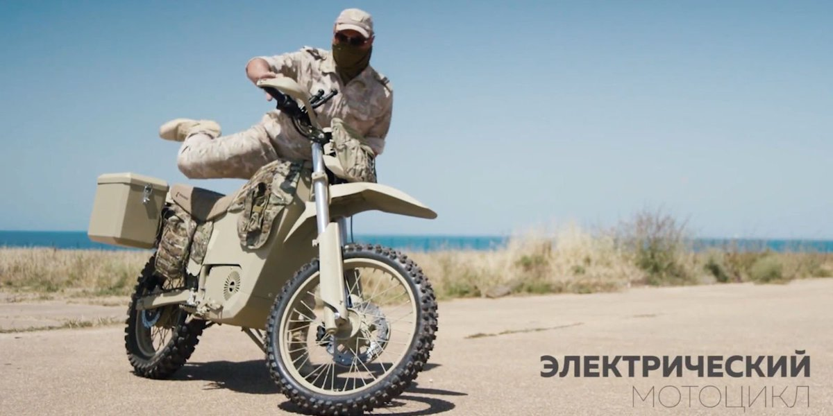 Kalashnikov is making an electric motorcycle for Russian military and police https://t.co/HDcxPSv4zd