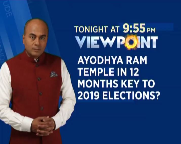 'Ayodhya Ram Temple in 12 months key to 2019 elections?' Watch #Viewpoint with @bhupendrachaube at 9.55pm, tweet #12MonthsRamTemple
