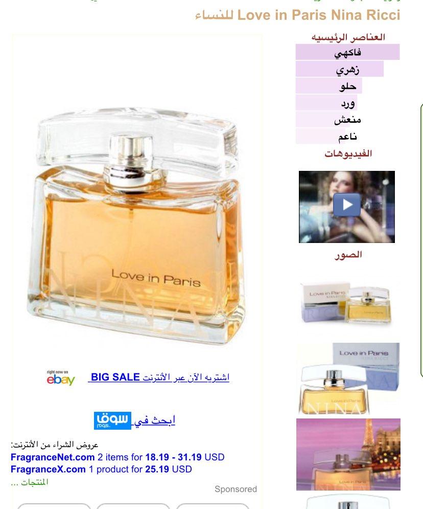 5cba58097 متجر عطور ® (@perfum44) | Twitter