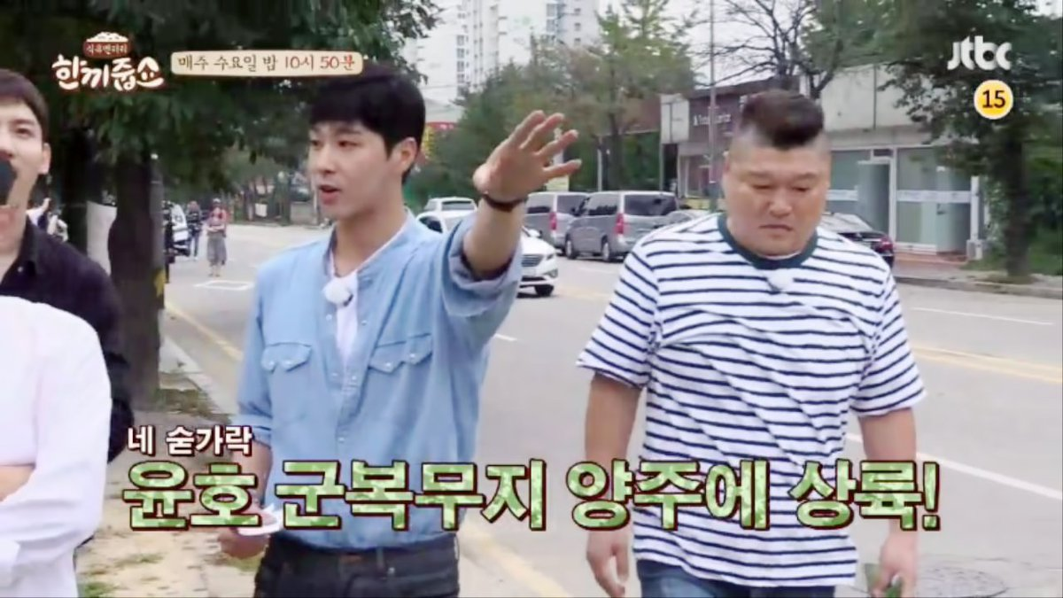 171020 Let's Eat Dinner Together | TVXQ! TODAY