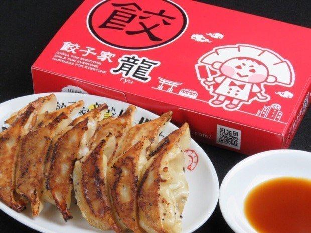 一度食べてみんさい。  牡蠣を1.5倍増量でジューシー!広島のご当地餃子〈牡蠣餃子〉とは!(コロカル) https://t.co/lkOBV...