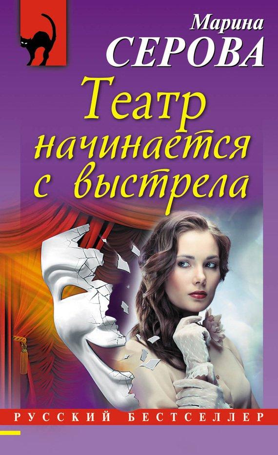 Скачать книгу карамзина история государства российского