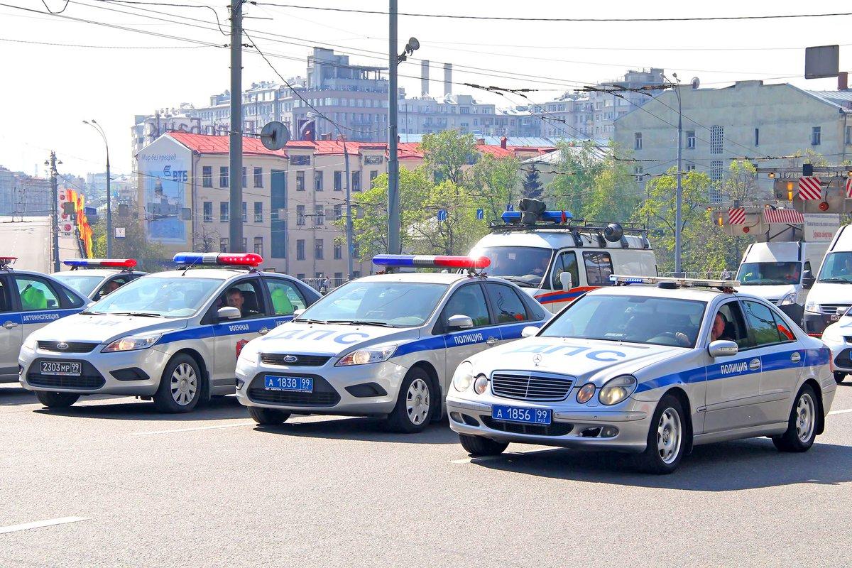 Госавтоинспекция мвд россии проверка на задержание транспортных средств