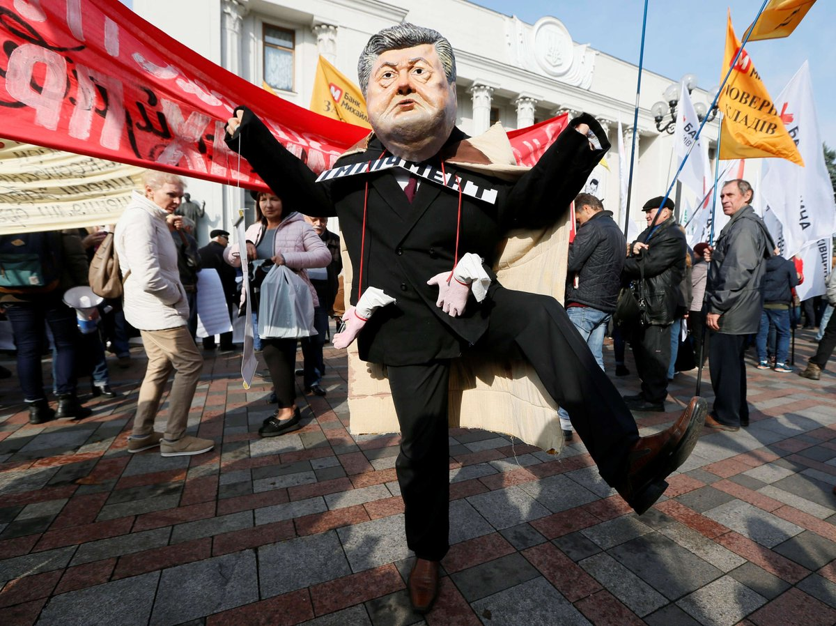 Российский флаг над Верховной Радой: Порошенко