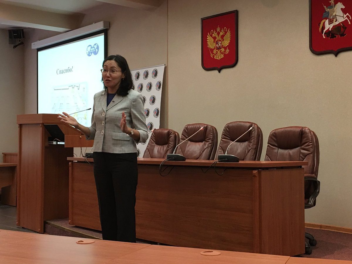 Moscow regional state university