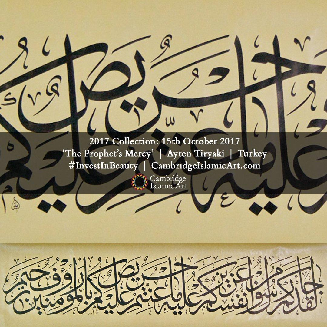 'The Prophet's Mercy | Ayten Tiryaki | Turkey Offered in the 2017 collection:  #InvestInBeauty