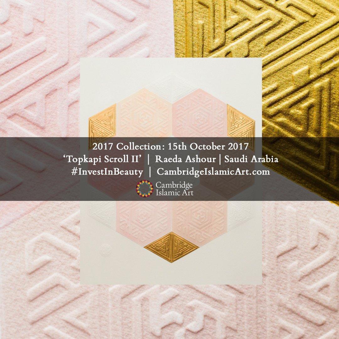 'Topkapi Scroll II' | Raaeda Ashour | Saudi Arabia View here:  #InvestInBeauty