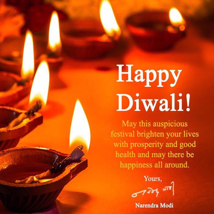 दीपावली के पावन पर्व पर सभी देशवासियों को हार्दिक शुभकामनाएं। #HappyDi...