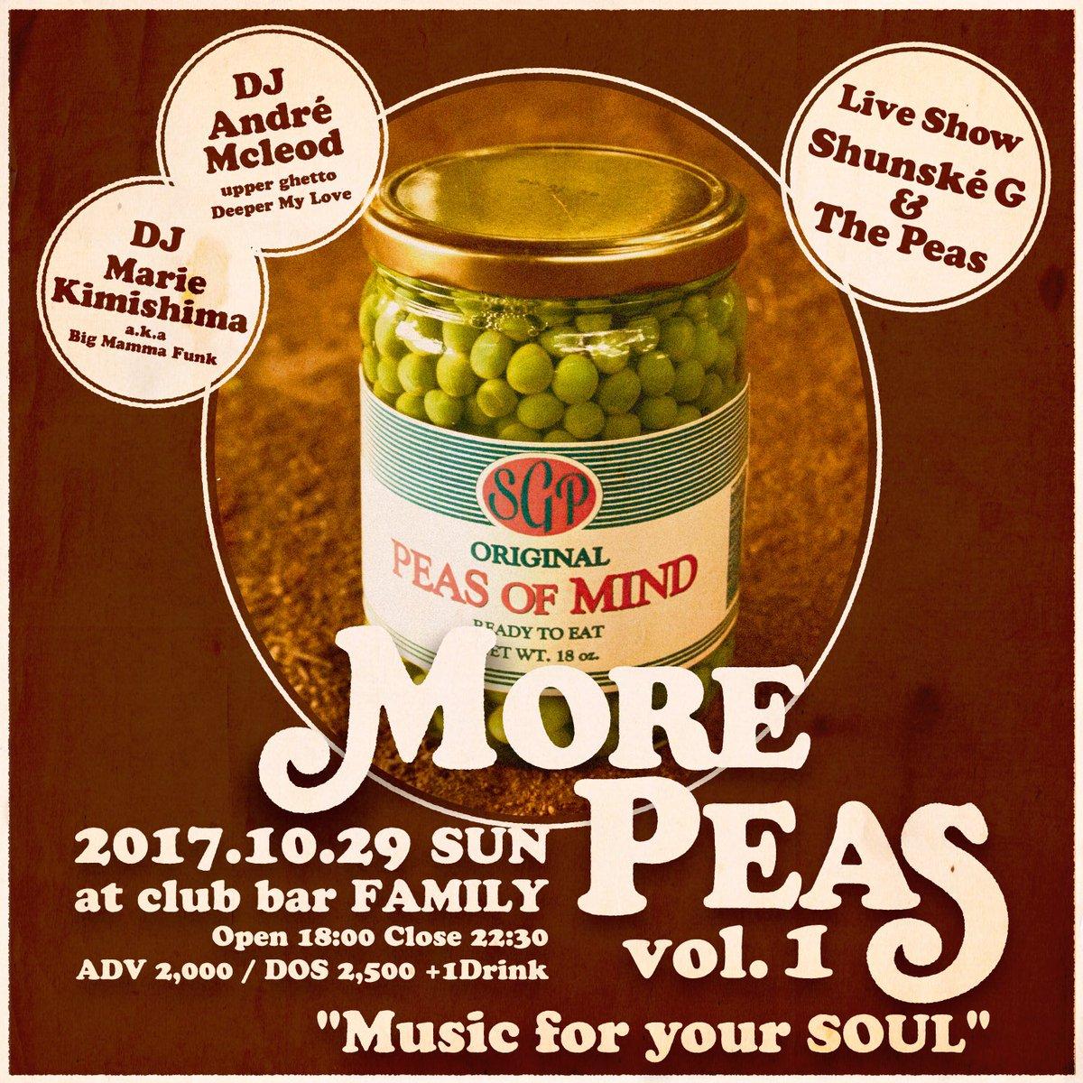 Shunské G & The Peas on Twitter: