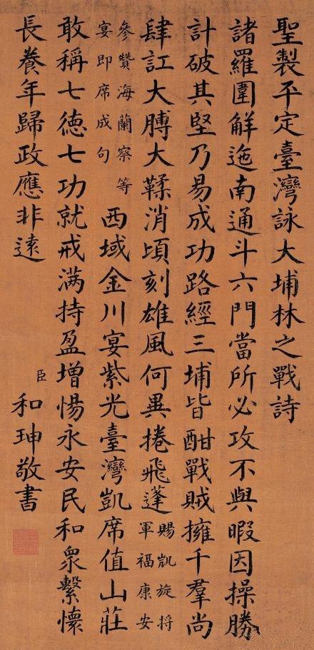 【揭秘】土改烧毁契约 中国人的信用体系土崩瓦解(图集)
