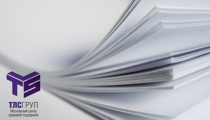 Заявления копии трудовой книжки