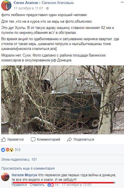 """Оккупанты не пропустили патруль ОБСЕ, сославшись на """"антитеррористическую операцию"""" - Цензор.НЕТ 5721"""