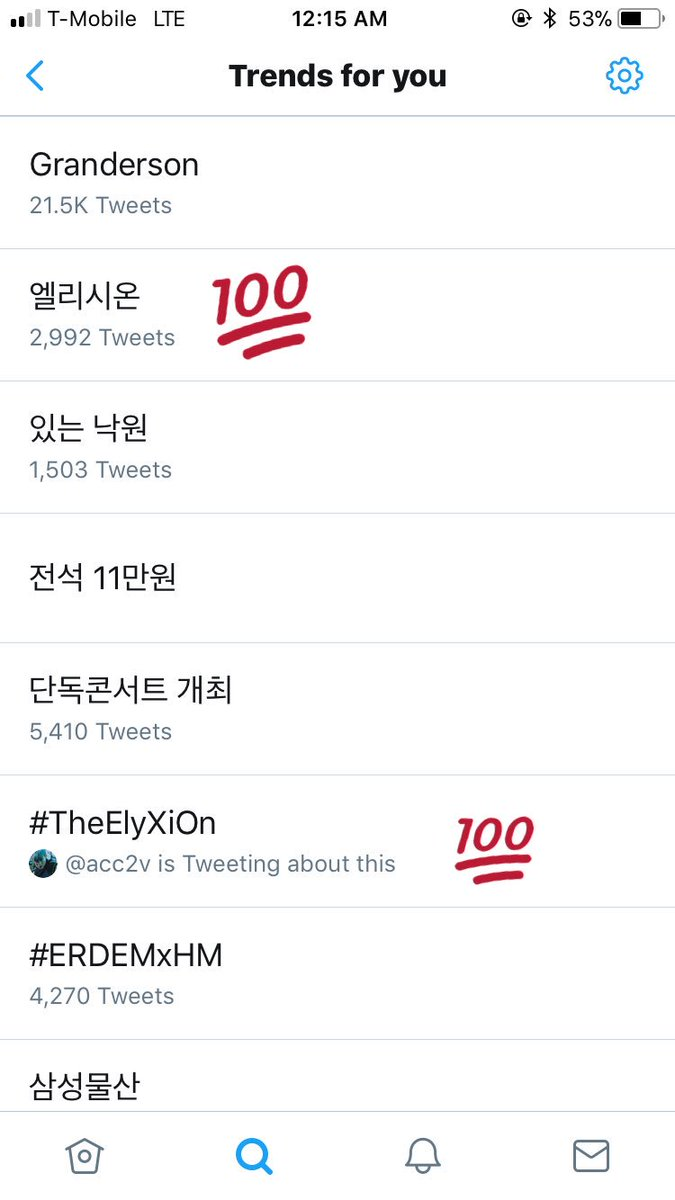 [TRENDING] #TheElyXiOn #TheEℓyXiOn #엘리시온...