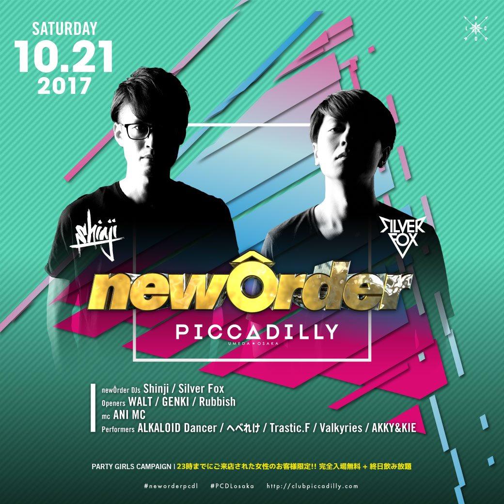 This Saturday  10.21(Sat) neworder...  Look forward to clubing night...  @PCDLOSAKA   #osaka #umeda #festival #like4like #Followme <br>http://pic.twitter.com/hz1hbXq4iB