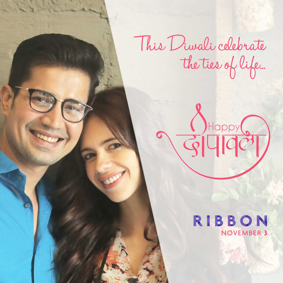 Team #Ribbon wishes you a bright and prosperous #Diwali    IN CINEMAS NOV 3 <br>http://pic.twitter.com/d4Cqd577Vn