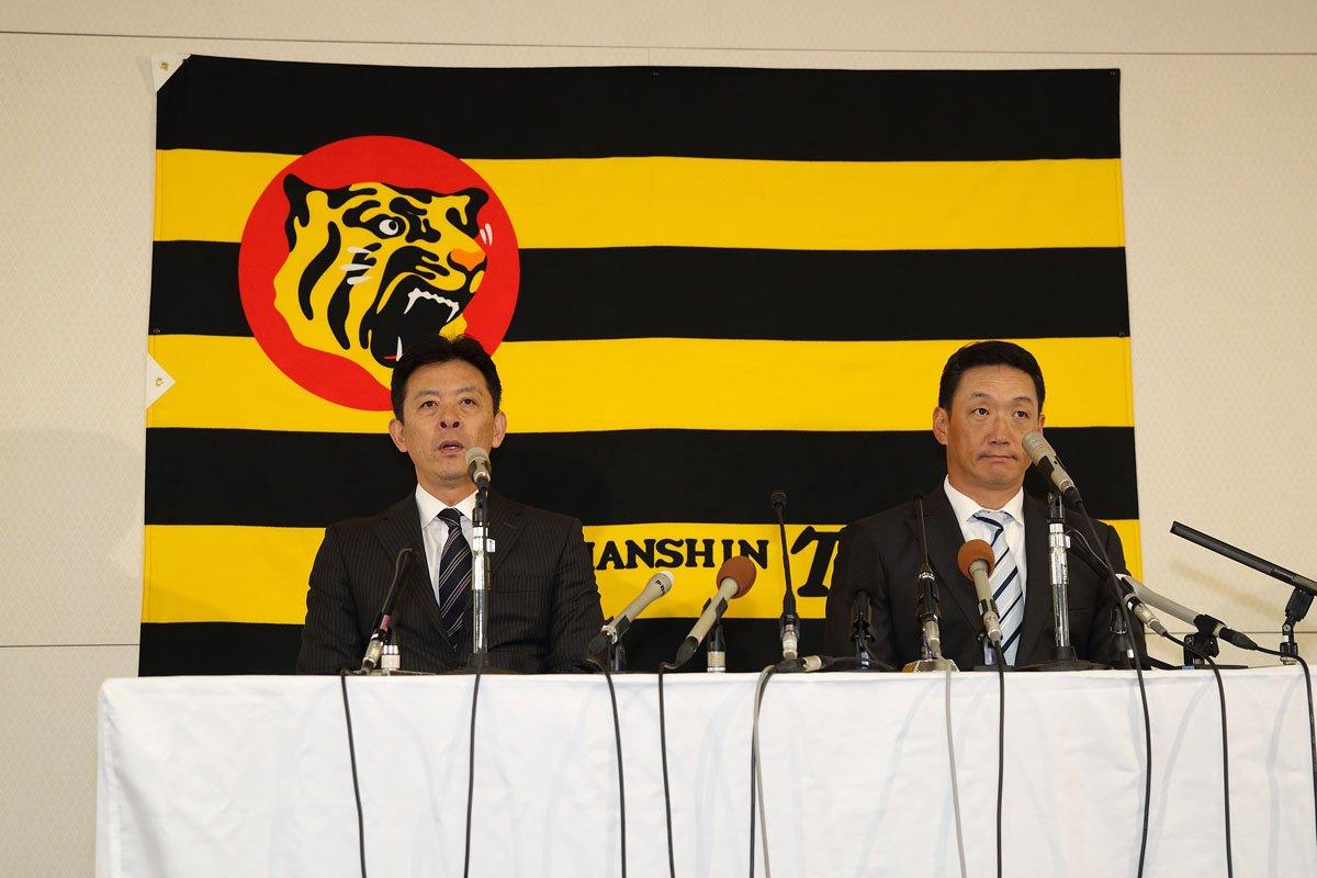 18日(水)、阪神電鉄本社(大阪市)において、金本監督が坂井オーナーへシーズン終了を報告し、その後、四藤球団社長とともに会見を行いました。...