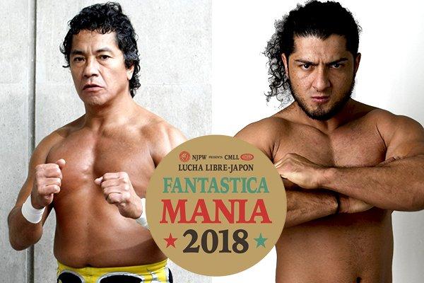 """NJPW/CMLL: Se dan a conocer los nombres de los luchadores mexicanos que irán a """"Fantasticamania 2018"""" 5"""