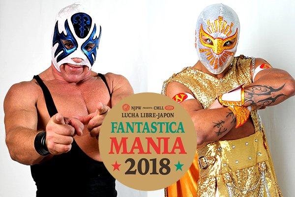 """NJPW/CMLL: Se dan a conocer los nombres de los luchadores mexicanos que irán a """"Fantasticamania 2018"""" 2"""