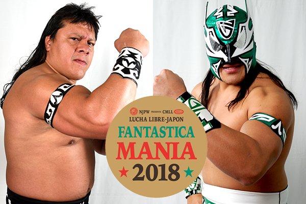 """NJPW/CMLL: Se dan a conocer los nombres de los luchadores mexicanos que irán a """"Fantasticamania 2018"""" 6"""