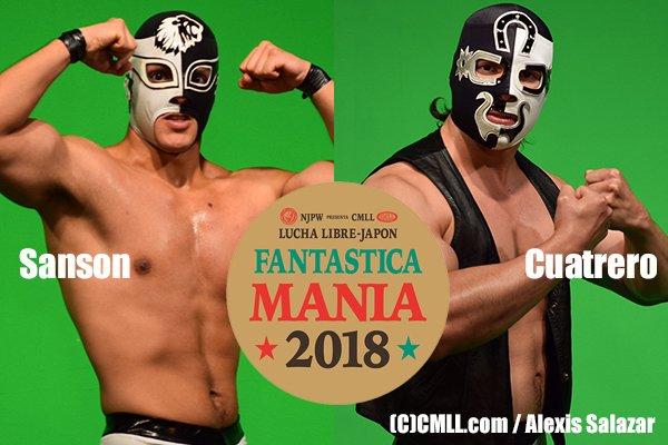 """NJPW/CMLL: Se dan a conocer los nombres de los luchadores mexicanos que irán a """"Fantasticamania 2018"""" 4"""