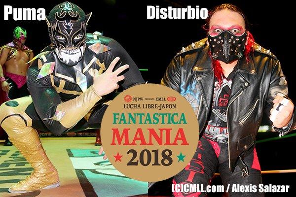 """NJPW/CMLL: Se dan a conocer los nombres de los luchadores mexicanos que irán a """"Fantasticamania 2018"""" 3"""