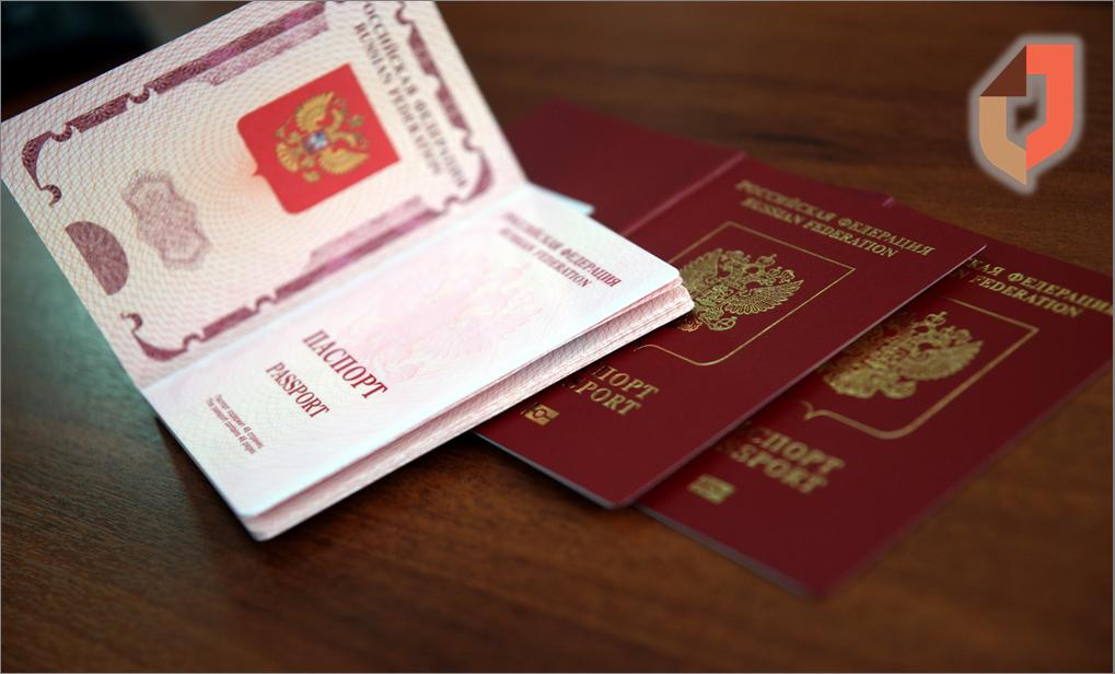 Можно ли делать загранпаспорт по временной регистрации граждане беларуси в россии без регистрации