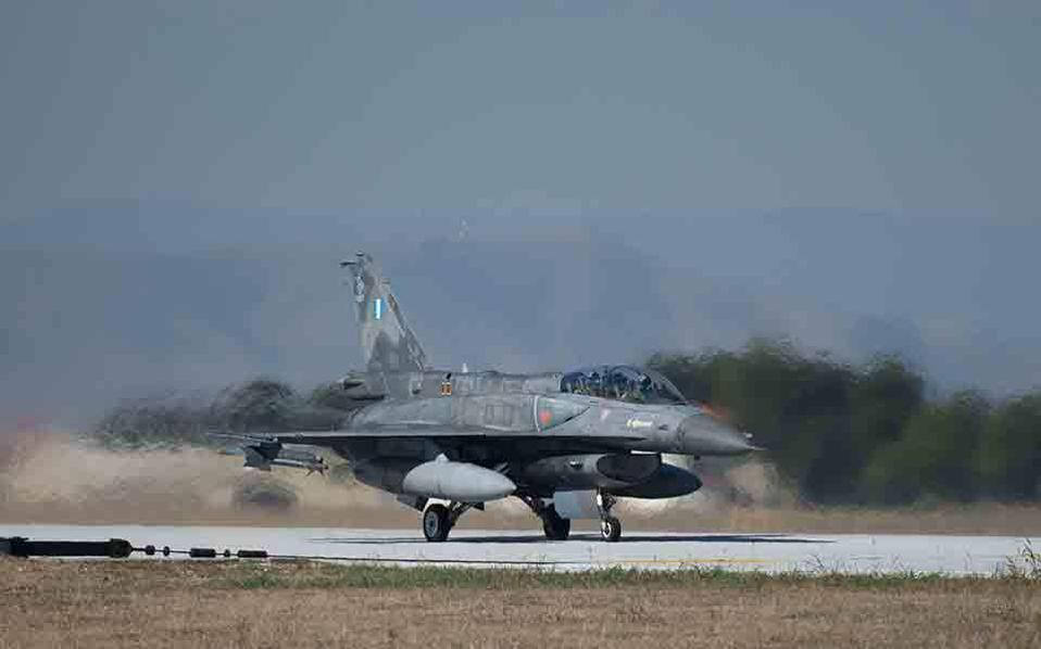 Ministry responds to controversy over F-16 upgrade https://t.co/9PBXtUW44A