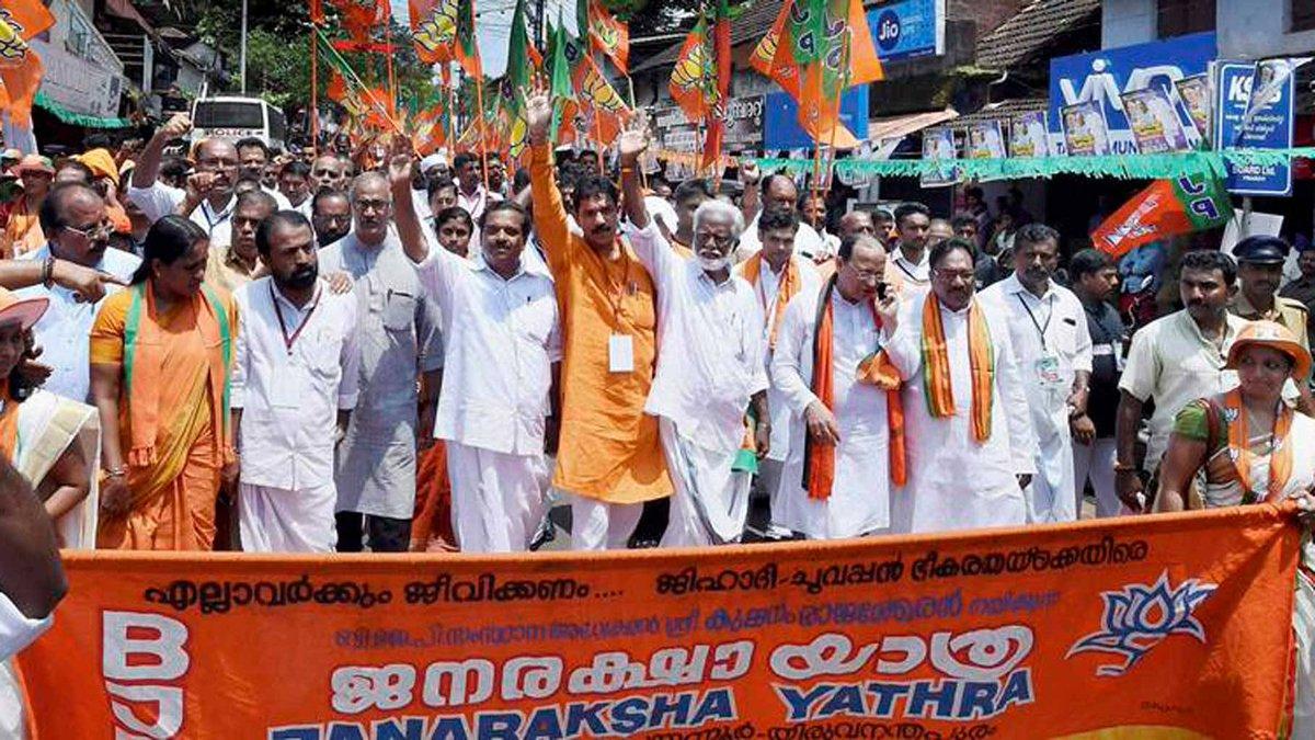As Amit Shah's #JanRakshaYatra boomerangs, what BJP can learn from its Kerala debacle   @AnandKochukudy   https://t.co/t73f3ustLj