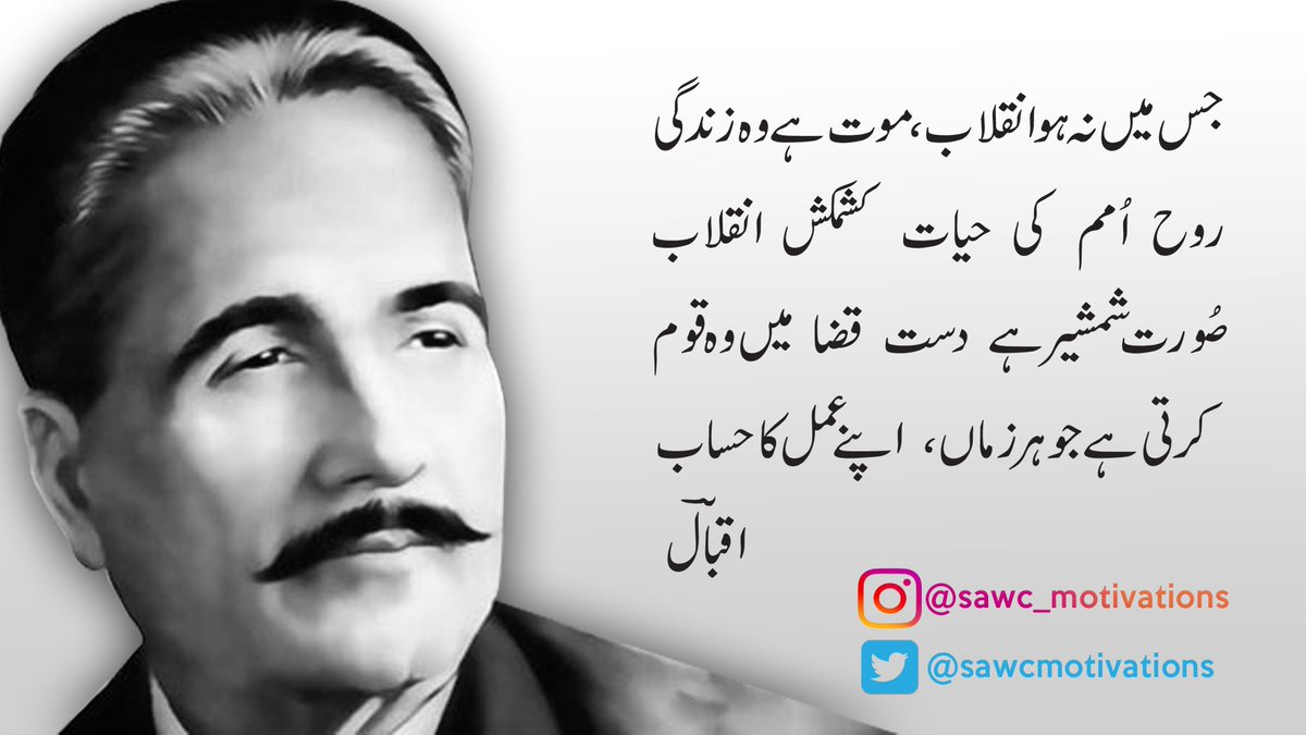 Sardar Abdul #Wahab CH is a #motivational #Writer, #Author , #MaryamNawaz #HappyDiwali <br>http://pic.twitter.com/NIj7YfgYpL