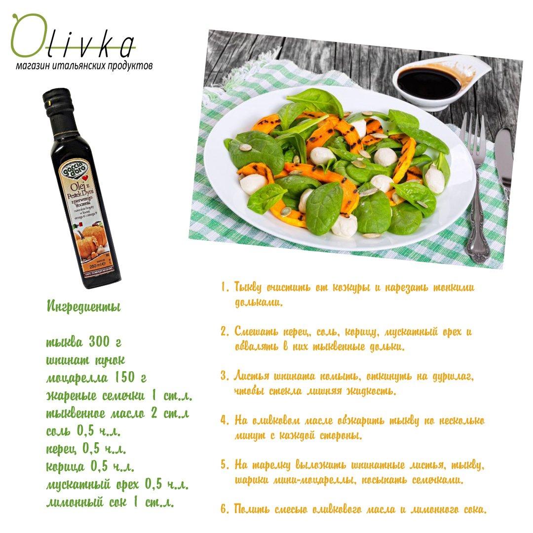 Рецепт салата с грибами и картофелем и курицей