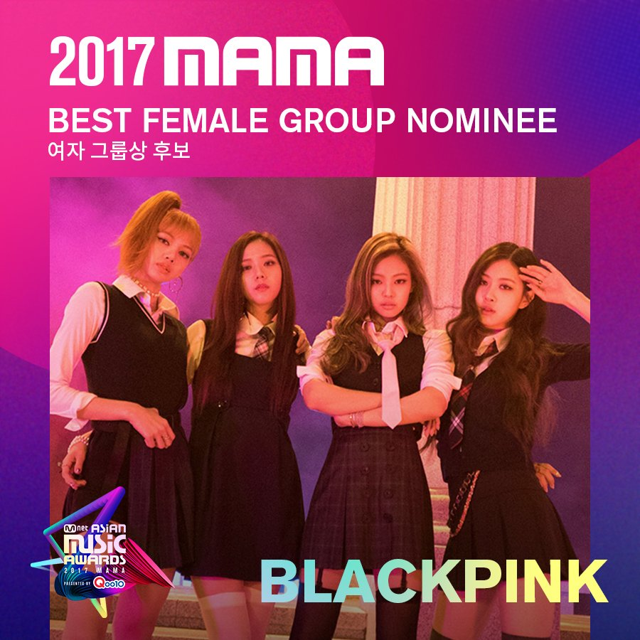 [#2017MAMA] Best Female Group Nominees #BLACKPINK #TWICE #RedVelvet Vo...