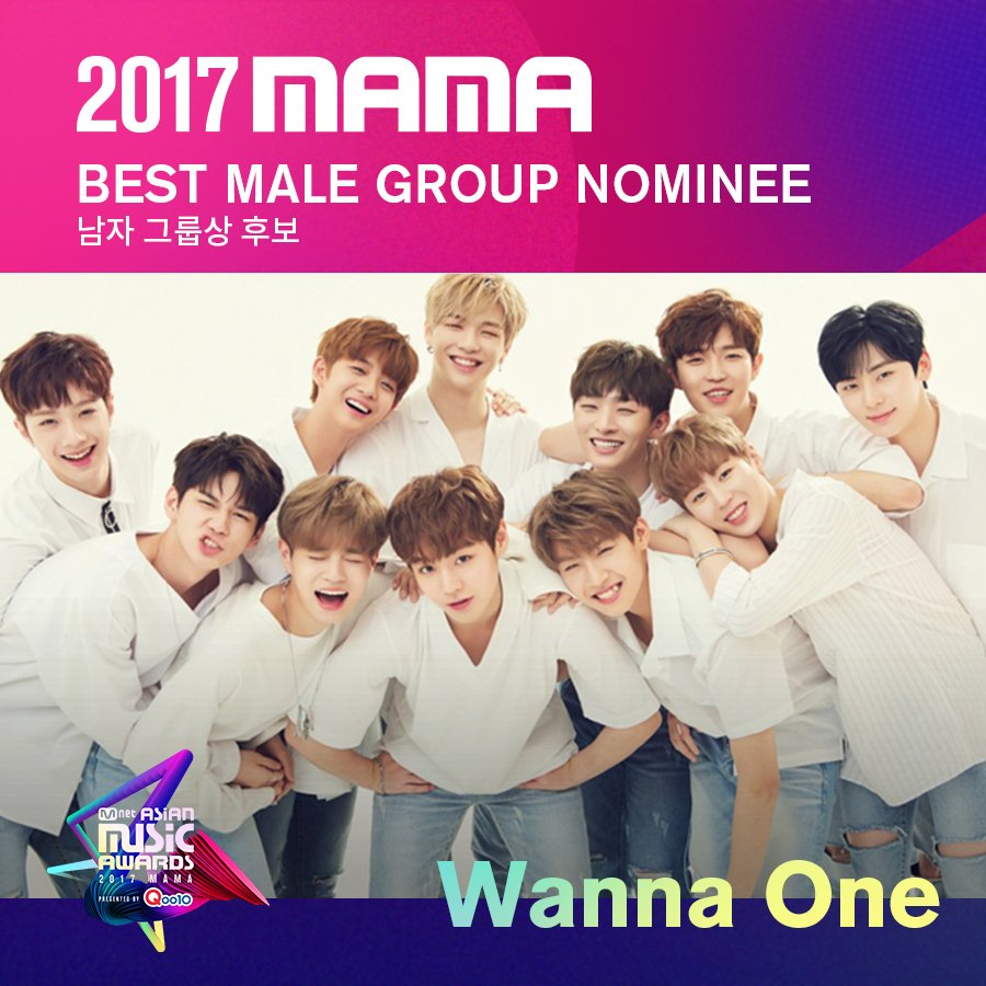 [#2017MAMA] Best Male Group Nominees #WannaOne #BTS #SEVENTEEN Vote▶ht...