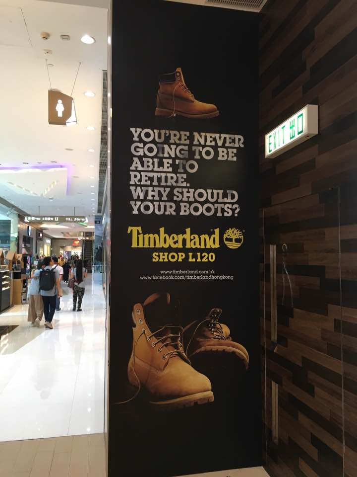 RT @chrs00: Timberland not fucking about when it comes to capturing the millennial market. https://t.co/TAfXB7yESj