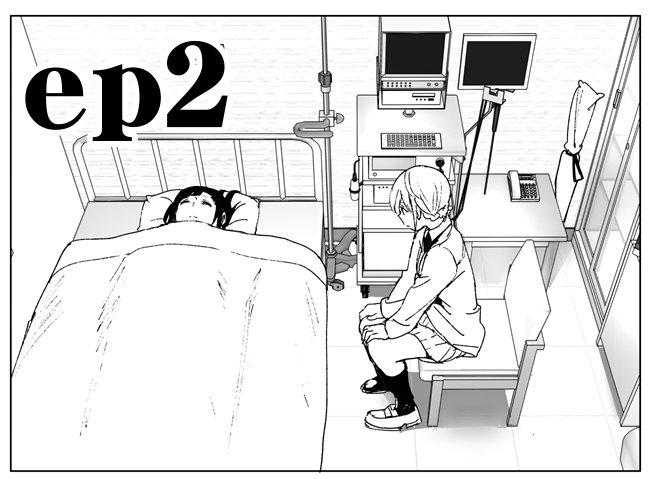 また投稿したぞよかったら見てみてね 現代ファンタジー漫画です ep2_私はその人生を誇らしいと思うだろう | なかに【すぺ】 #pixiv